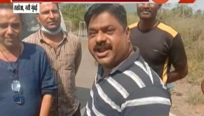 Navi Mumbai People Reacts On Republic Worlds Arnab Goswami Arrest And Shifted To Taloja Jail