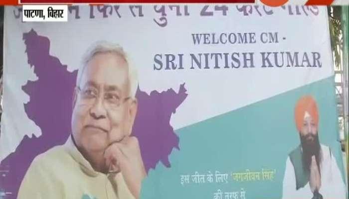 Bihar Patna BJP And JDU Party Workers Celebrate By Putting Hordings Of Win In Bihar Election