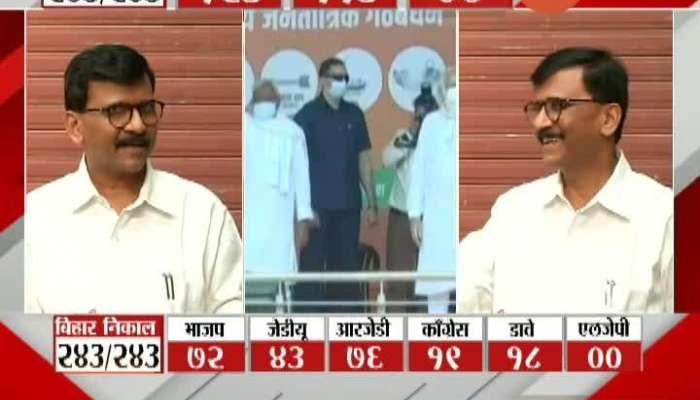 Bihar Election Shivsena MP Sanjay Raut On Nitish Kumar And Congress