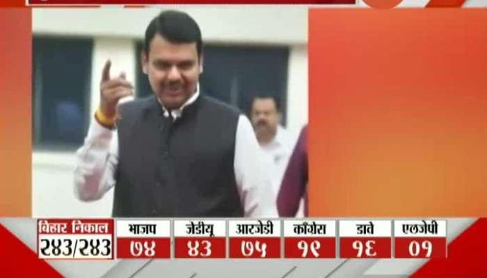 BJP Leader Devendra Fadnavis Played Master Stroke In Bihar Assembly Election 2020