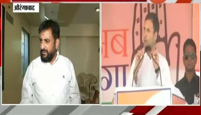 Aurangabad Imtiyaz Jaleel Criticise Congress On Bihar Election