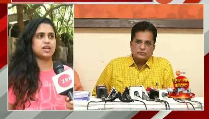 Raigad,Anvai Naik Suicide Case His Daughter Adnya Naik Critics On BJP Leader Kirit Somaya