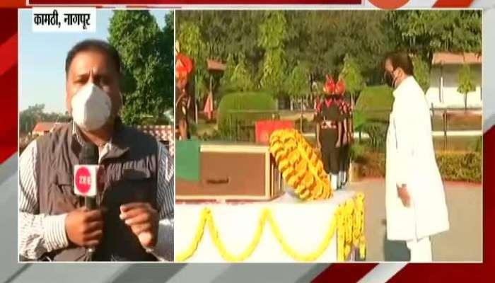 Nagpur HM Anil Deshmukh Pay Tribute To Martyr Soldier Bhushan Satai