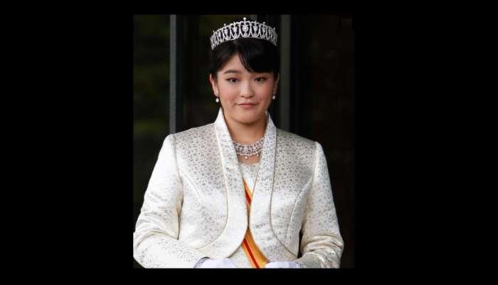 'या' भीतीमुळे जपानची राजकुमारी करणार नाही लग्न