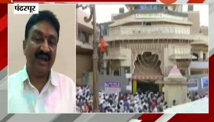 Pandharpur Only 200 Devottes Entry On Temple