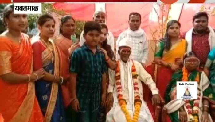 Yavatmal Unique Marriage Ceremony