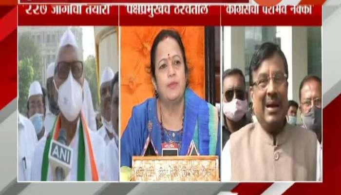 Mumbai Muncipal Corporation Congress Will Fight On Its Own Reaction By Mayor Kishori Pednekar,Chandrakant Patil And Eknath Gaikwad