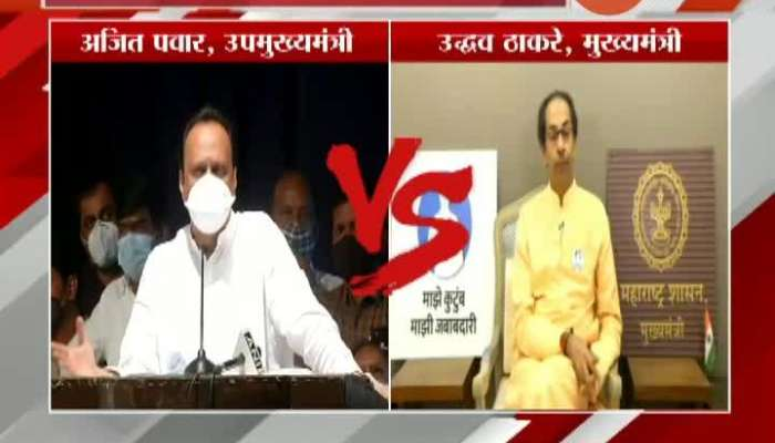 CM Uddhav Thackeray And DCM Ajit Pawar On Corona Statement