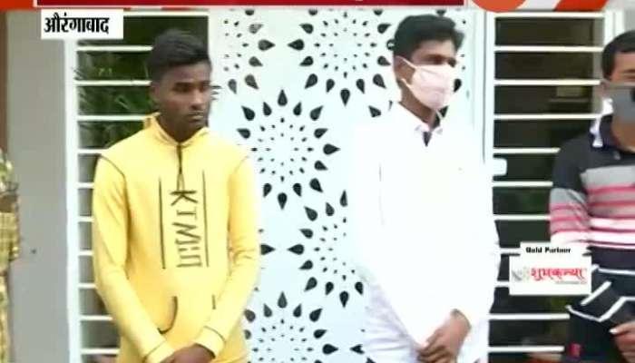 Aurangabad Maratha Students Reaction On Starting Admission Process For Grade 11