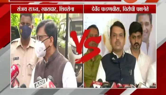 Opposition Leader Devendra Fadnavis Challenge Shivsena MP Sanjay Raut On ED Inquiry