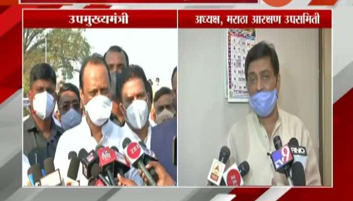 Deputy CM Ajit Pawar And State Cabinet Minister AShok Chavan On Admission Process To Begin