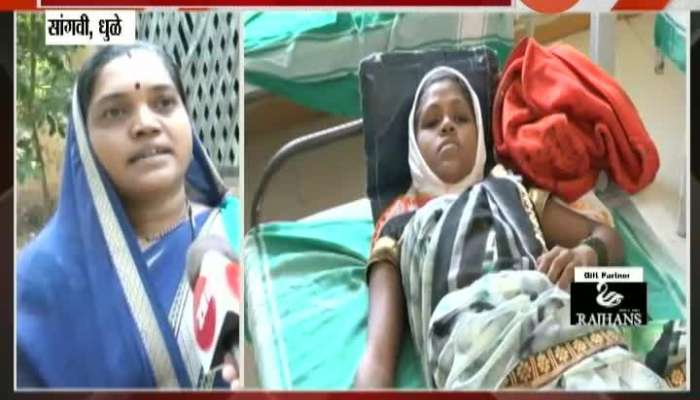 Dhule,Sangvi The Plight Of The Primary Health Center