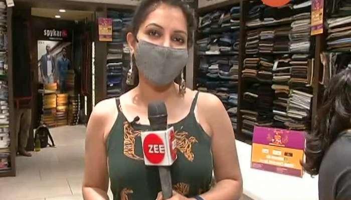 Zee24Taas Zee Super Sale Kalyan Orbit Mens World