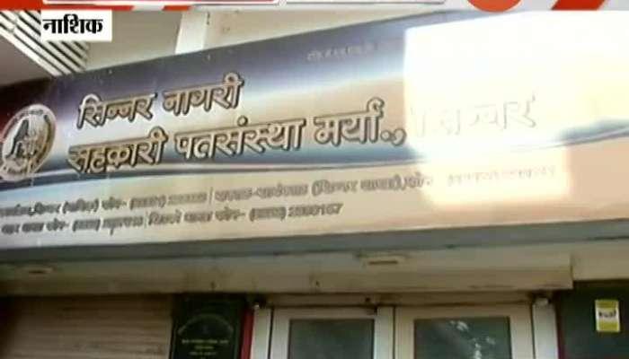 Nashik ED Raid Sinner Path Sansth For Bank Bankruptcy