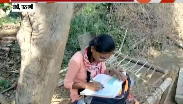 Parbhani Bordi Vaishnavi Kadam Passed Neet Exam In Poor Condition And Want To Become Doctor