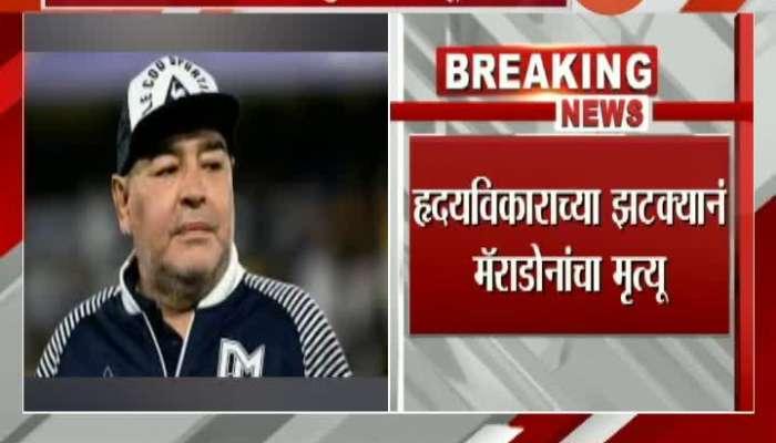Football Legend Diego Maradona Passes Away At 60 Of Heart Attack