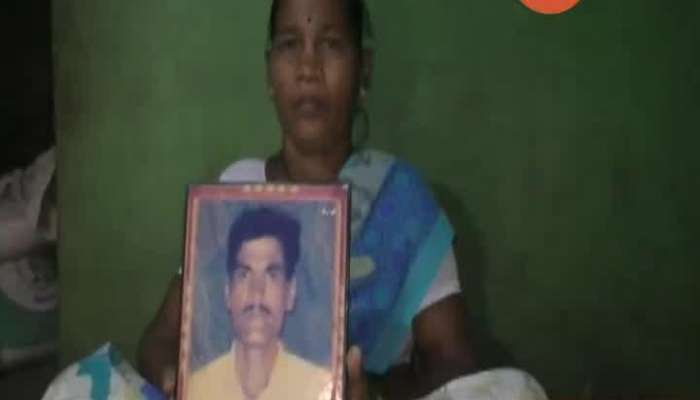 Thane Ambarnath Two Diffrent Death Certificate Of A Man