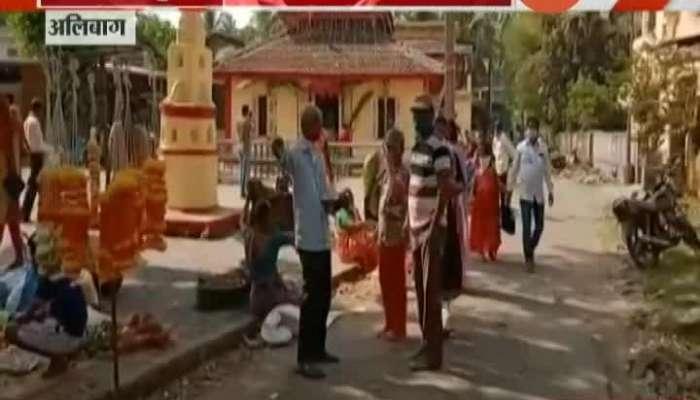 Raigad,Alibag Corona Impact On Jatra Festival