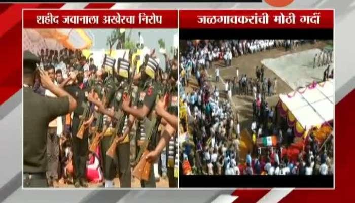 Jalgaon Funeral on Shahid Yash Deshmukh