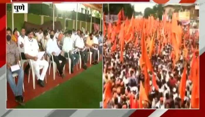 Pune Maratha Community Leader Rajendra Kondre On Kranti Morcha