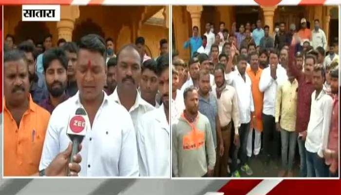 Satara Maratha Community Youngsters Reaction On MP Udayanraje Bhosle