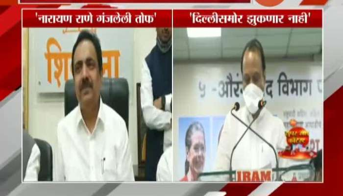 NCP Leader Jaywant Patil And Ajit Pawar Critics On Narayan Rane
