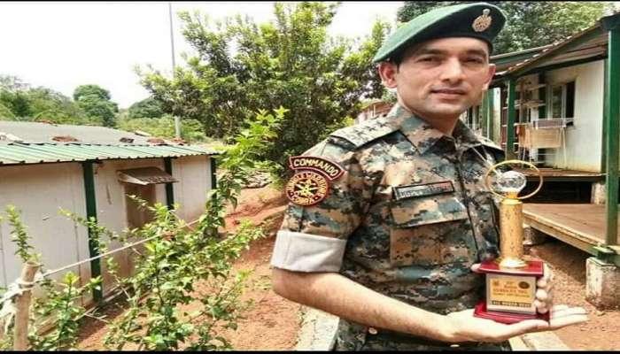 IED स्फोटात असिस्टंट कमांडंट नितीन भालेराव शहीद
