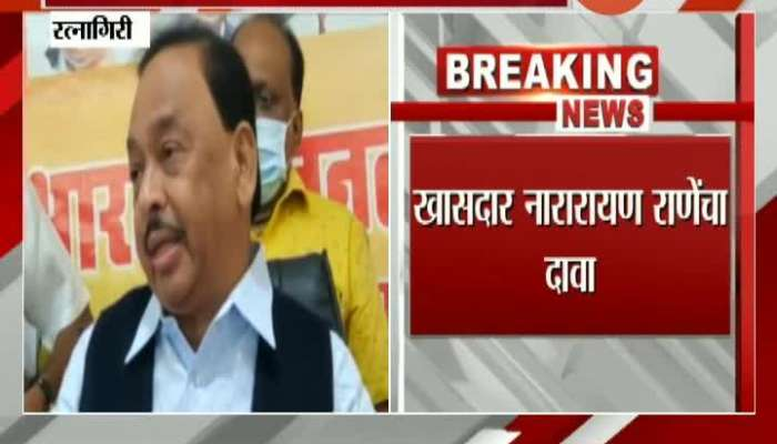 Ratnagiri BJP MP Narayan Rane On Jayant Patil