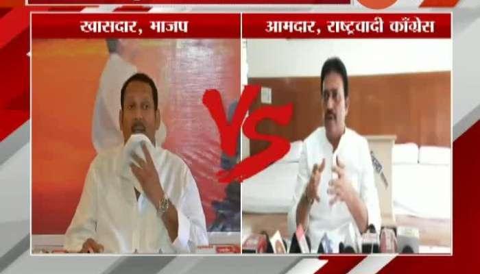 NCP MLA Sashikant Patil On Udayanraje Bhosale Remarks On Maratha Reservation