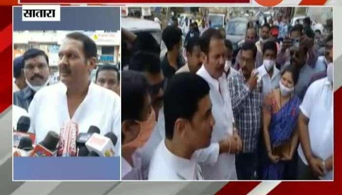 Satara BJP MP Udayanraje Bhosale Criticize Mahavikas Aghadi Government