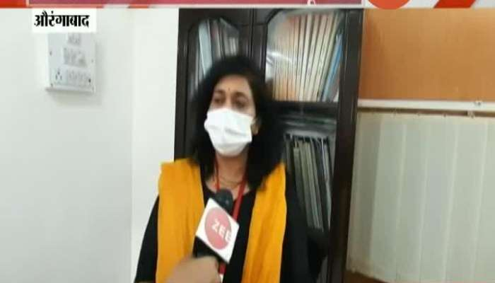 Aurangabad Mahapalika Health Officer Neeta Padalkar On Fake Vaccine Alert By Interpol