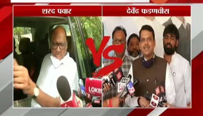 NCP Sharad Pawar And BJP Devendra Fadanvis On Graduate Constituency Election Result