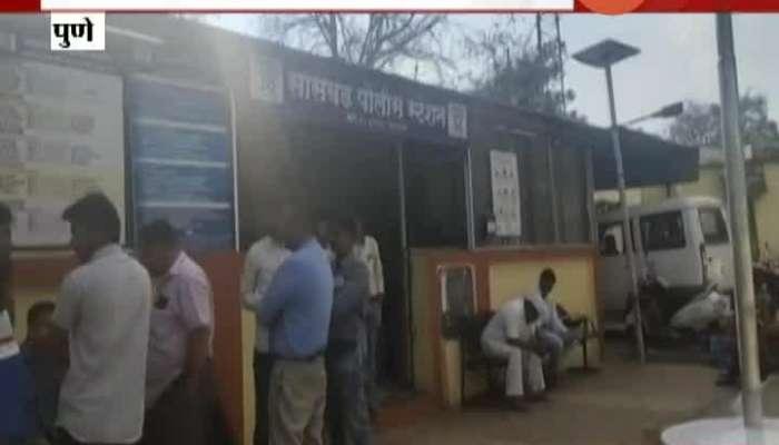 Pune Jat Panchayat Boycott Women In Property Issue Settlement
