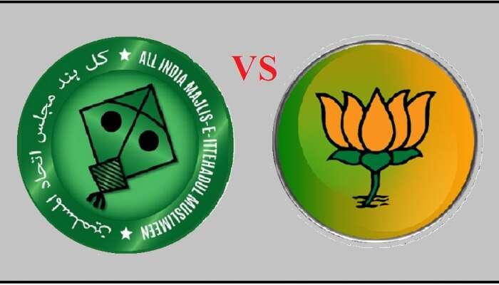 हैदराबाद महापालिका निवडणुकीत BJP आणि MIM यांच्यात कांटे की टक्कर