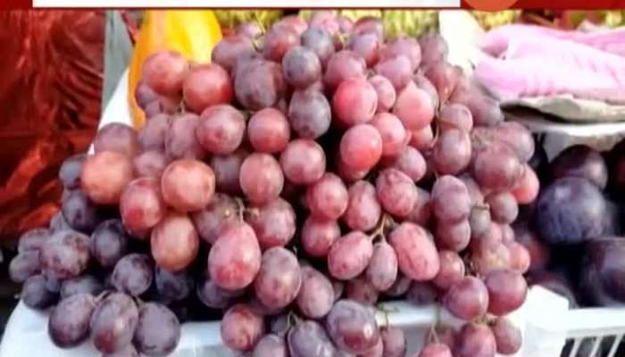 Fruits Getting Expensive For Low Supply In Market