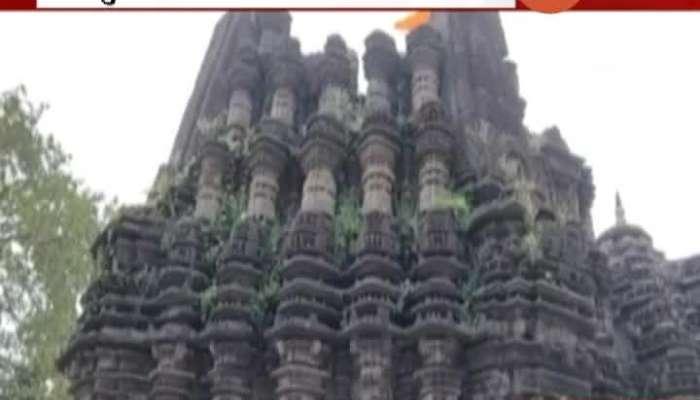 43 crores for Transformation of Shiv mandir of ambernath