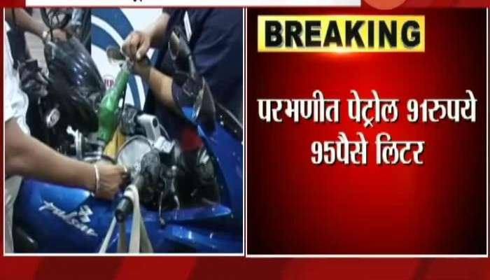 Report On Price Of Petrol And Diesel Hike