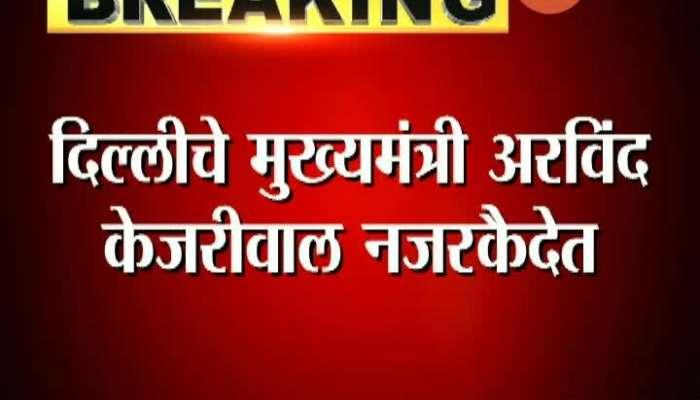 Delhi CM Arvind Kejriwal under House arrest