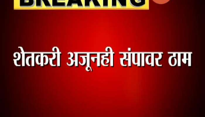 New Delhi No Solution In Meeting With Home Minister Amit Shah And Farmer Leader