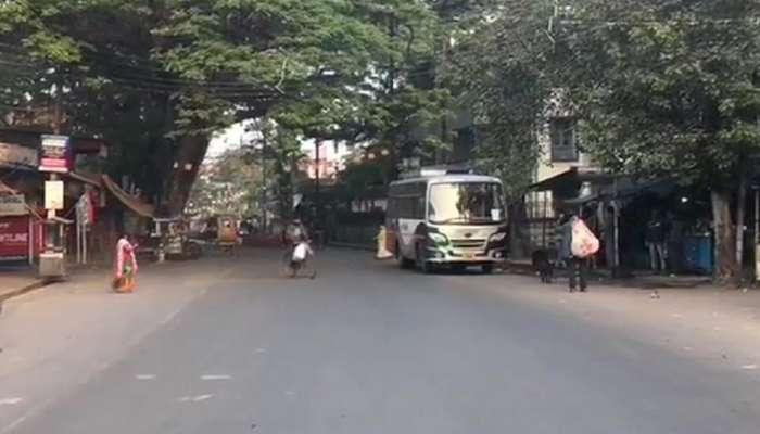 भारत बंद : ठाण्यात चक्काजाम आंदोलन, केंद्र सरकारविरोधात घोषणाबाजी