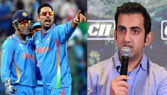 गौतम गंभीर म्हणतो, भारताला युवराज आणि धोनीचा पर्याय मिळाला...
