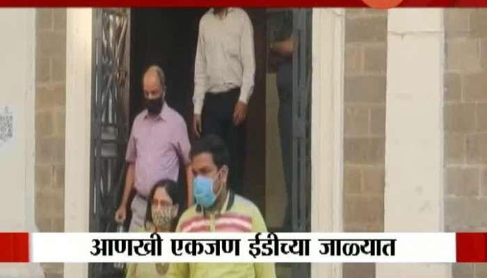 Mumbai Money Laundry Case Ed Arrest Shashidharan and get custody