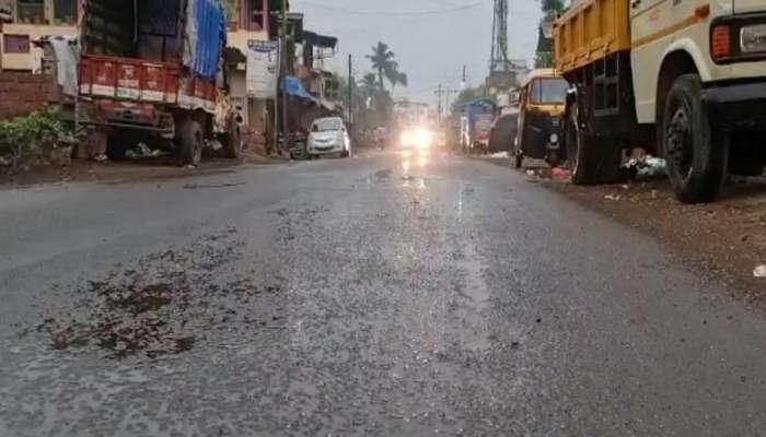 राज्यात अनेक ठिकाणी अवकाळी पाऊस