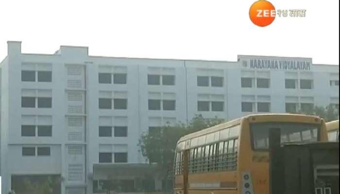 नारायण विद्यालयमला दंड, 7.59 कोटी अतिरिक्त शुल्क वसूल करण्याचे आदेश