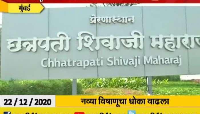 Mumbai International Airport Quarantine Passengers Who Came From UK