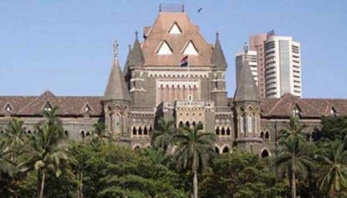 मराठा समाजातील विद्यार्थ्यांना मुंबई उच्च न्यायालयाचा मोठा दिलासा