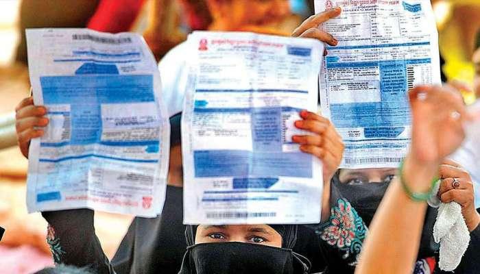 मोदी सरकारचं मोठं पाऊल, वीज ग्राहकांना मिळणार हे 11 अधिकार