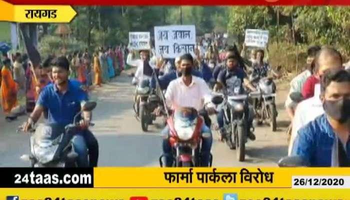 Raigad farmers opposing for Pharma Park