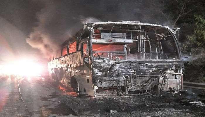 मुंबई - पुणे महामार्गावर धावत्या खासगी बसला आग