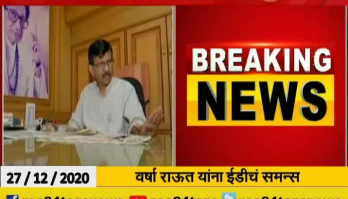 Congress Leader Atul Londhe On Shiv Sena MP Sanjay Raut Wife Received ED Summons